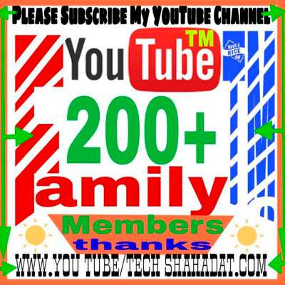 200+ YouTube Family WhatsApp Group