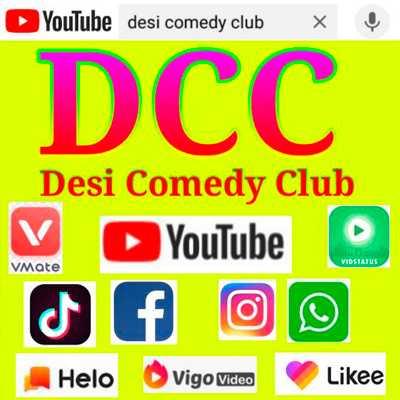 Desi Comedy club WhatsApp Group