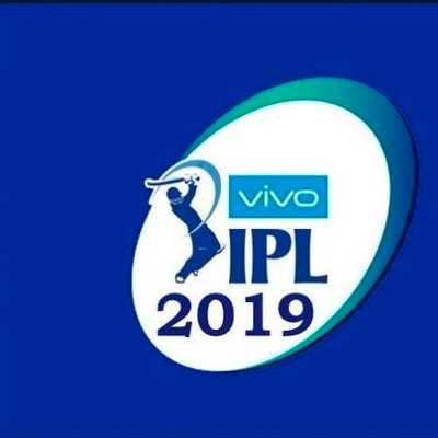 IN IPL whatsapp group