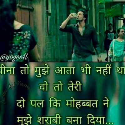 Instagram fans WhatsApp group