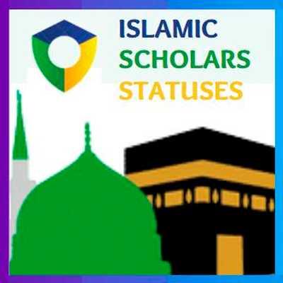 ISLAMIC SCHOLARS STATUSES WhatsApp Group