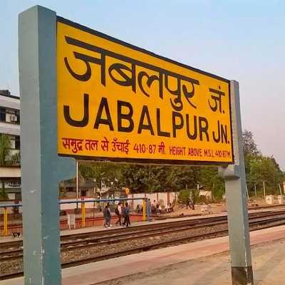 Jabalpur news whatsapp group