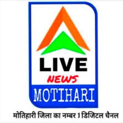 Motihari zila news group WhatsApp group