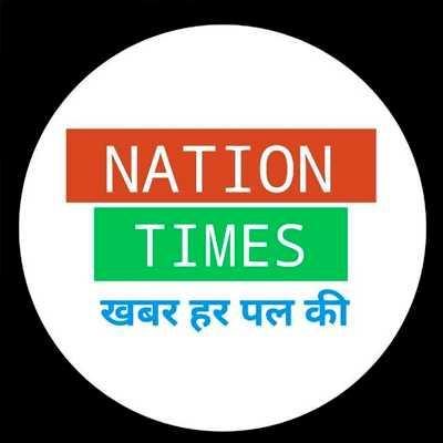 Nation Times Latest News WhatsApp group