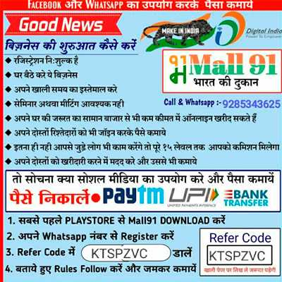 Offers whatsapp group