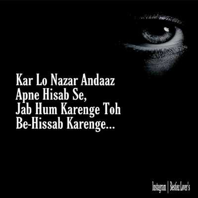 Sad shayari only WhatsApp Group