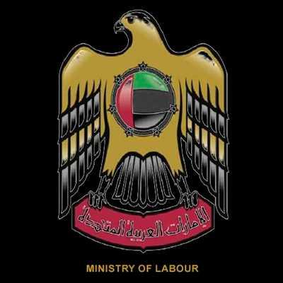 UAE Employment Visa WhatsApp group