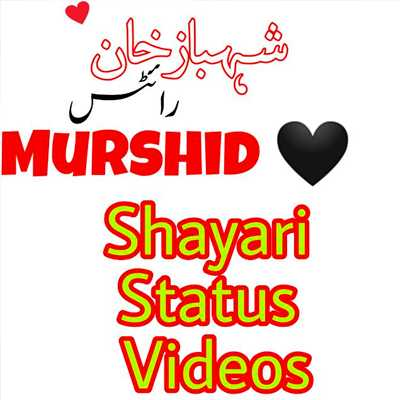 Urdu Shayari status Videos WhatsApp Group
